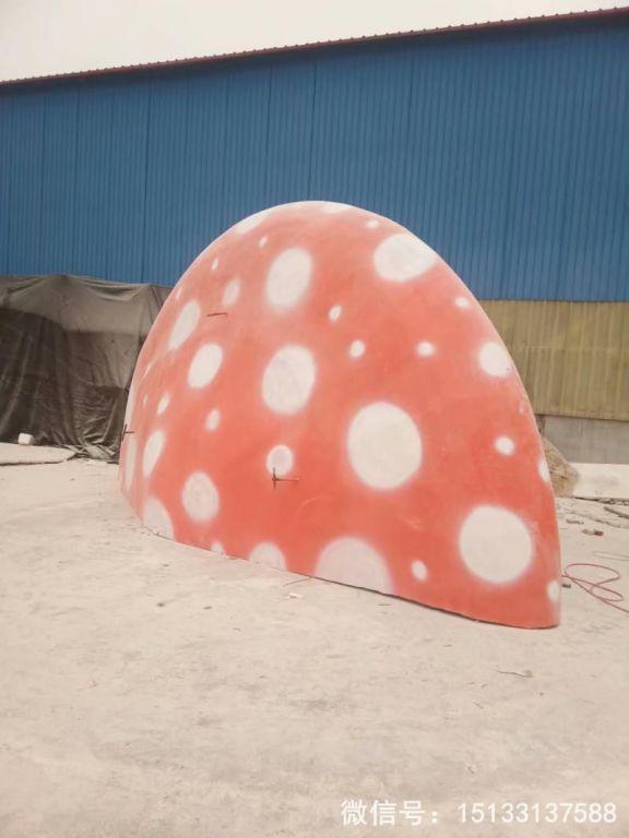 玻璃钢蘑菇顶雕塑 大型蘑菇顶可以做屋顶4