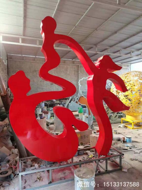 不锈钢抽象福字雕塑 一家三口福雕塑1
