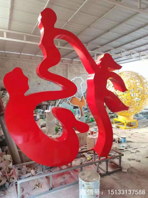 不锈钢抽象福字雕塑 一家三口福雕塑3
